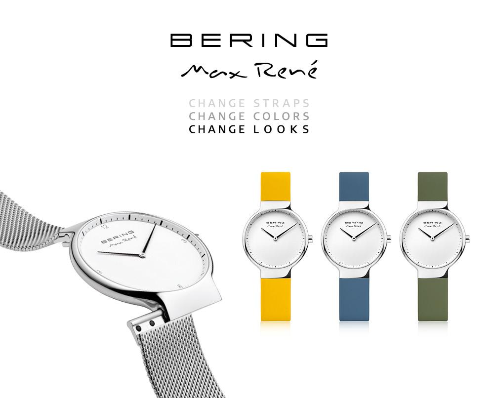 Bering Uhren Max René